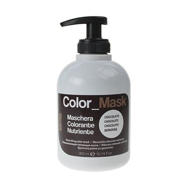Picture of KAY PRO Color Mask - Máscara Cor Chocolate 300ml